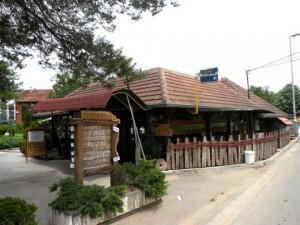 restoran vodenica banja vrujci
